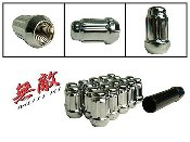 Muteki Closed end Spline driven closed end lug nuts