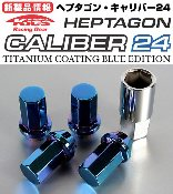 Project Kics Caliber 24 Lug Nut Set. Titanium Blue 12x1.25mm